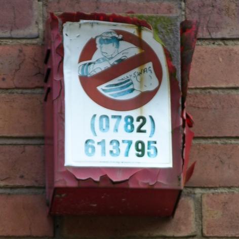 Nameless burglar alarm, Hanley, 2010