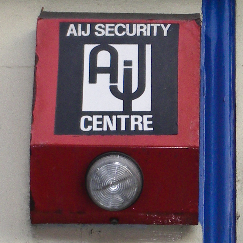 AIJ Security Centre