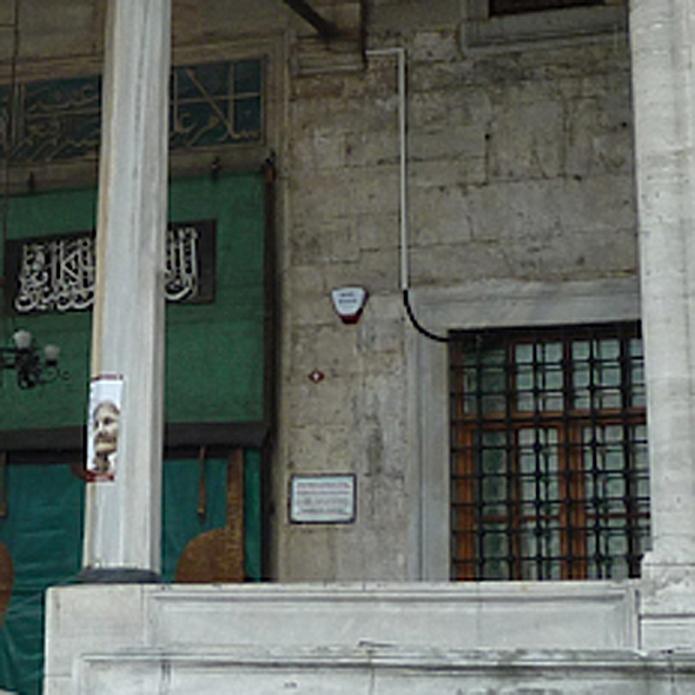 NoName (Mosque)