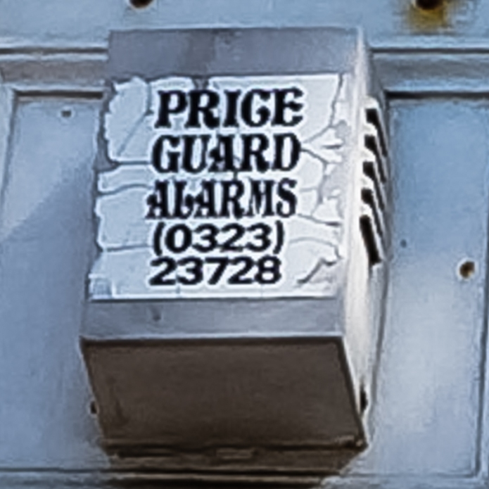 Price Guard Alarms